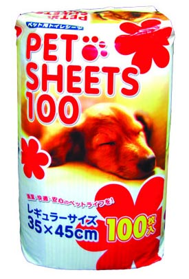 Disposable Pet Sheets 100pcs