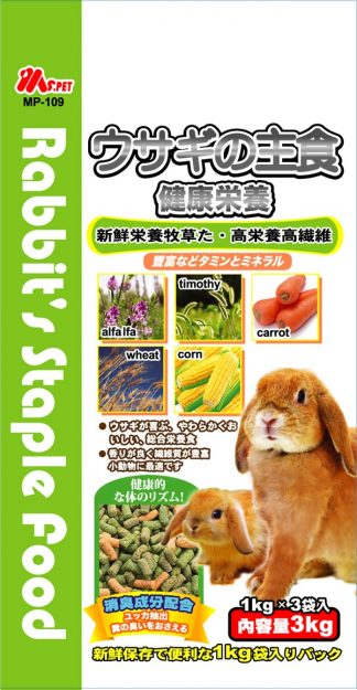 Ms.Pet Rabbit Staple Food