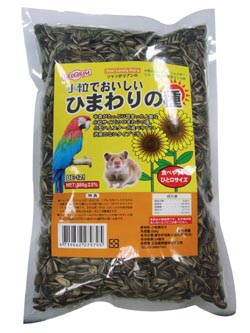 Ms.Pet Sunflower Seeds