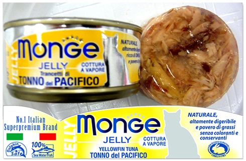 Monge Jelly - Yellowfin Tuna