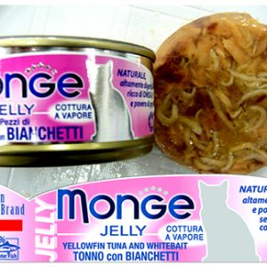 Monge Jelly - Yellowfin Tuna with Whitebait