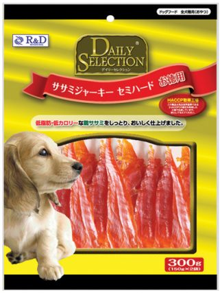 R&D Soft Chicken Jerky Fillet