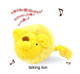 Talking Lion Toy