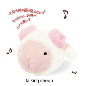 Talking Sheep Toy
