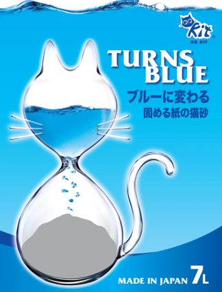 QQ Kit Cat Litter - Turns Blue