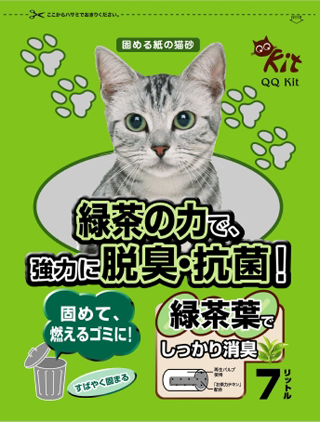 Promotion - QQ Kit Cat Litter - Green Tea