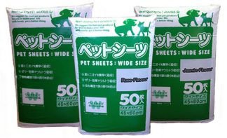 Yunic Pet Sheets - 50pcs