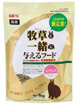 Gex Abseton Rabbit Fine Alpha Food Maintenance