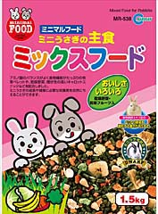 Marukan Mini Rabbit Main Mix Food