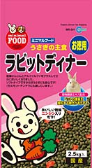 Marukan Rabbit Dinner Pellet/Dried Carrot