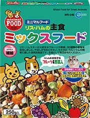 Marukan Hamster Main Mix Food