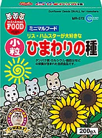 Marukan Sunflower Seed For Dwarf