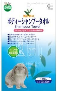 Marukan Rabbit Body Shampoo Towel
