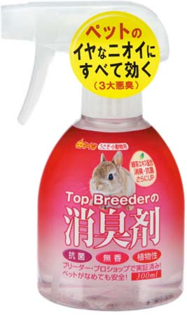 Gex Abseton Top Breeder Deodorant For Rabbits (Scent Free)