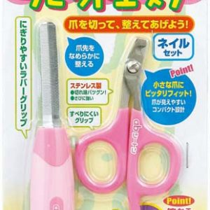 Gex Abseton Rabbit Nail Clipper with File Set