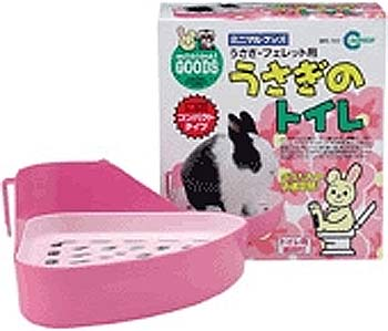 Marukan Rabbit Toilet - Pink