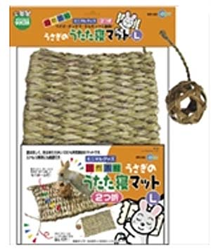 Marukan 100% Natural Straw