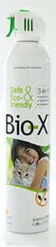 Bio-X 3-in-1 Spray