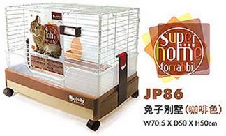 Jolly Super Home for Rabbit Brown
