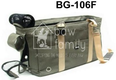 Pet Carrier BG-106F