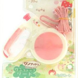 Retractable eash M size - Pink