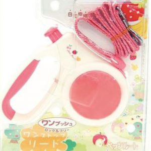 Dog Leash S size - Pink