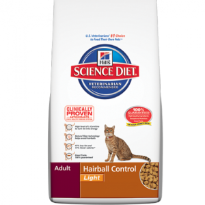 Science Diet Feline Adult Hairball Control Light - 3.5lbs