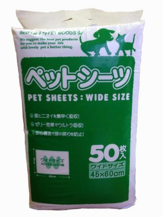 Yunic Pet Sheets - 50pcs (Unscented)