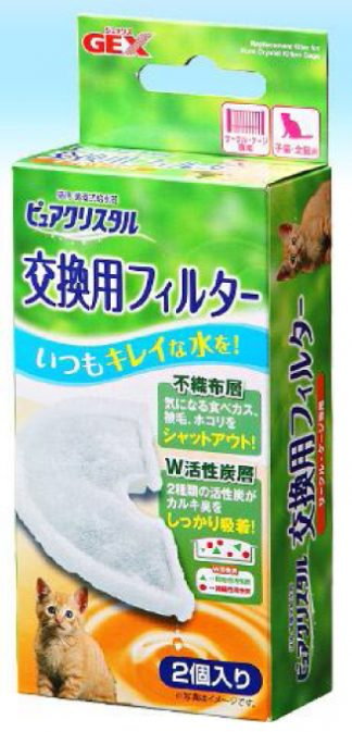 Gex Ion Filter for Drinking Bowl - Cat (Small)