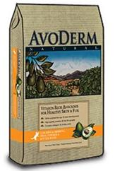 AvoDerm Natural Kitten Formula