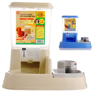 Iris Food and Water Dispenser