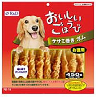 R&D Chicken Fillet Rolled Rawhide Sticks