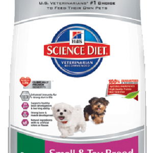 Science Diet Puppy Small & Toy Breed - 4.5lbs