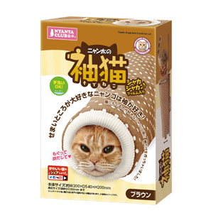 Marukan Sleeve Shaped Tunnel for Cat54x20x20cm